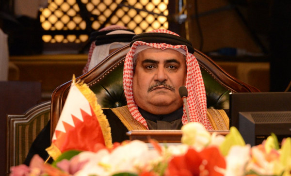 """أول تعليق من البحرين على مؤتمر """"صفقة القرن"""" الاقتصادي"""