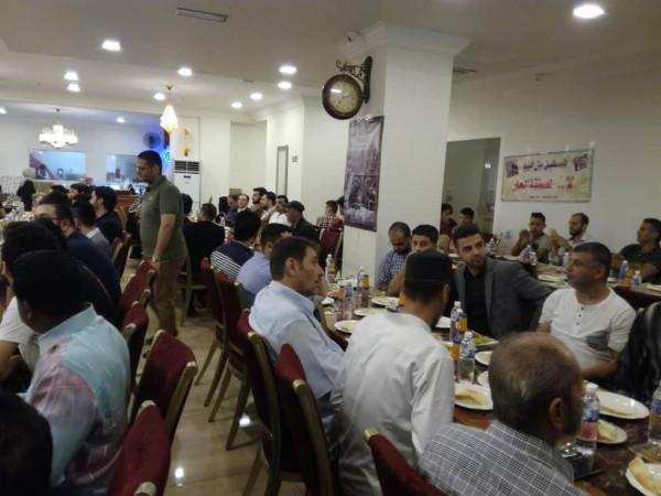 سفارة دولة فلسطين وحركة فتح في ماليزيا تحييان الذكرى ال 71 للنكبة