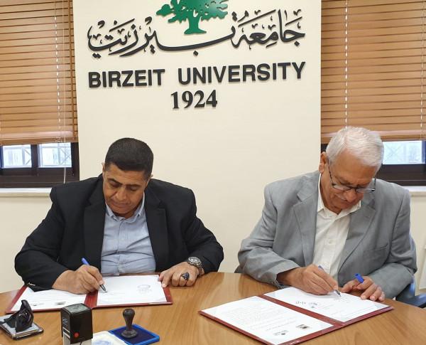 اللجنة القطرية الدائمة لدعم القدس وجامعة بيرزيت يوقعان اتفاقية شراكة وتعاون