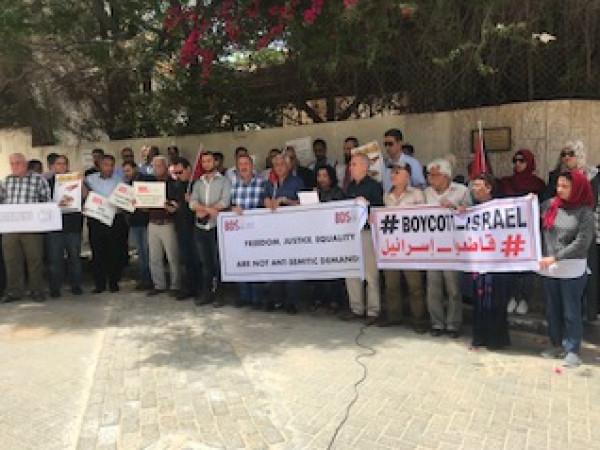 شبكة المنظمات تنظم وقفة احتجاجاً على قرار البرلمان الألماني ضد حركة BDS