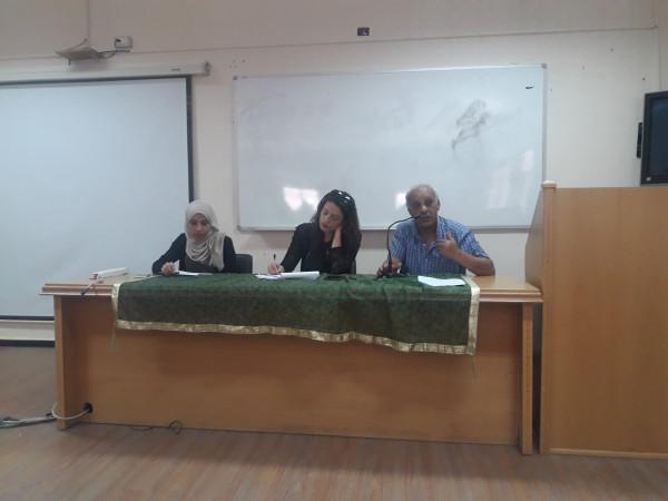مركز بيسان يطلق دراسة حول التعليم العالي الفلسطيني