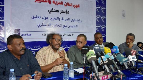 بدءاً من الثلاثاء.. المعارضة السودانية تدعو إلى الإضراب