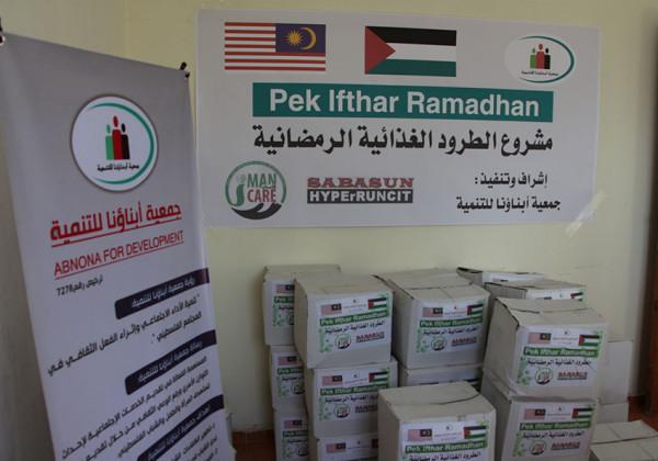 جمعية أبناؤنا للتنمية توزع طروداً غذائية رمضانية على الأسر الفقيرة بغزة