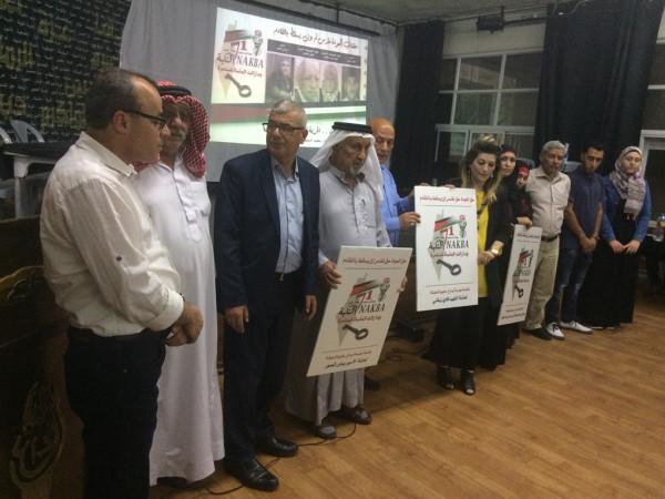 اختتام فعاليات أمسيات العودة في مخيم الدهيشة
