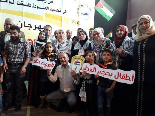 """الاتحاد الوطني للشباب الفلسطيني يُشارك بمهرجان """"أطفال بحجم الوطن"""" بخانيونس"""