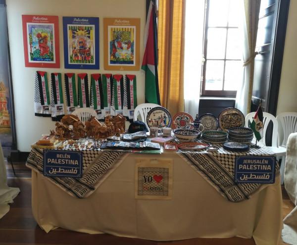 فلسطين تشارك بإحتفال بيوم الدبلوماسية في كولومبيا