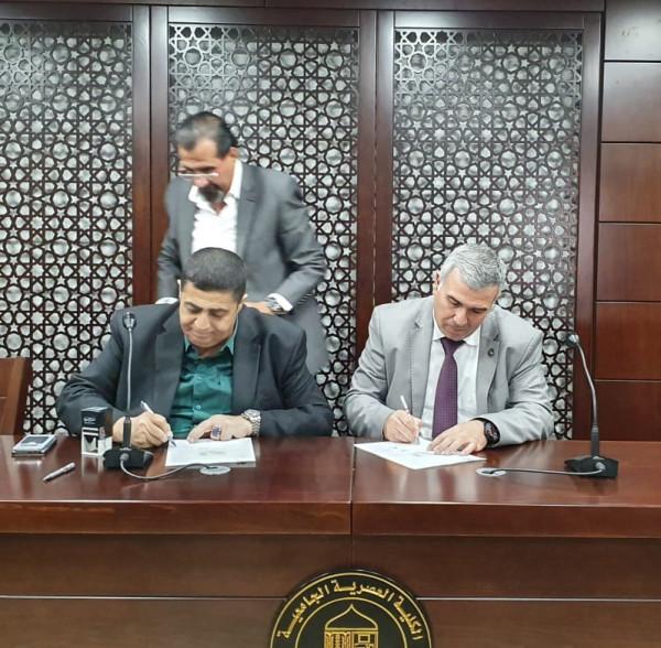 """""""اللجنة القطرية"""" توقع مجموعة من الاتفاقيات مع """"القدس المفتوحة"""" و""""جامعة فلسطين"""