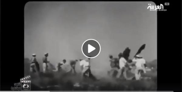 شاهد: وثائقي لـ (العربية) يُزوّر التاريخ الفلسطيني لصالح اليهود