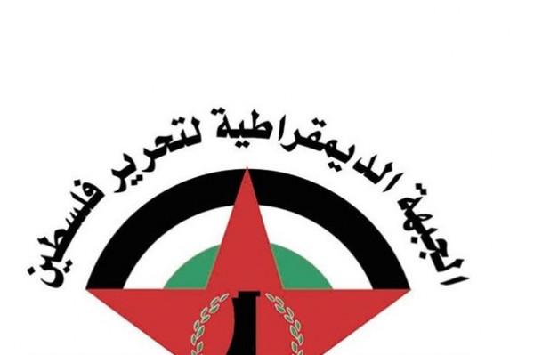 """""""الديمقراطية"""" و""""أشد"""" يشاركان في مؤتمر القدس لشباب فلسطين"""
