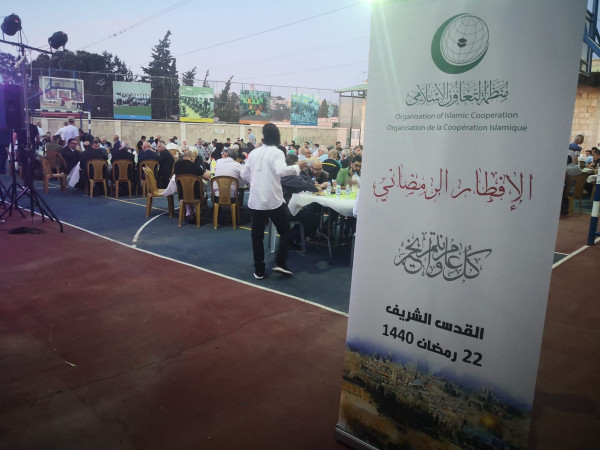 منظمة التعاون الإسلامي تنظم إفطاراً رمضانياً في القدس