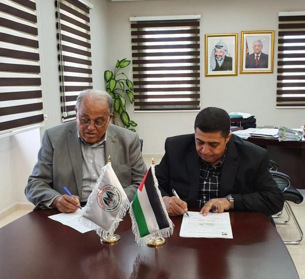 توقيع اتفاقية تعاون وشراكة بين اللجنة القطرية الدائمة لدعم القدس والجامعة الامريكية