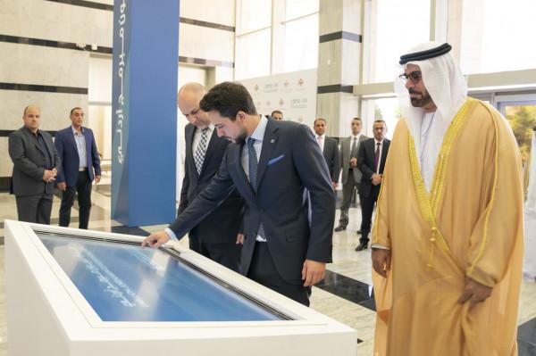 دولة الإمارات تطلق مبادرة مليون مبرمج أردني في المملكة الأردنية