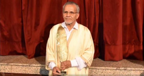 ريشة البشير الذهبية للعلامة المفكر الدكتور عباس أرحيلة