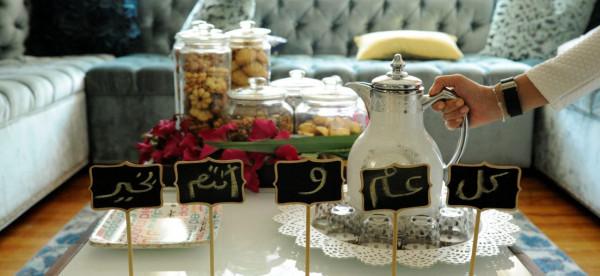كيف تجهزين منزلك لاستقبال الضيوف في أيام العيد ؟
