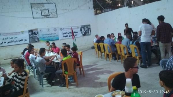 تنظيم افطار جماعي للمجموعات الكشفية