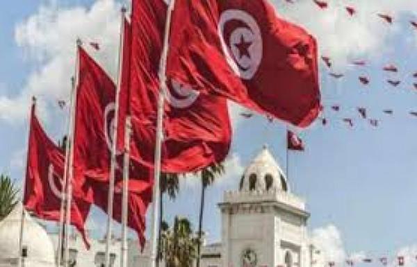 تونس تفوز بالعضوية غير الدائمة في مجلس الأمن الدولي