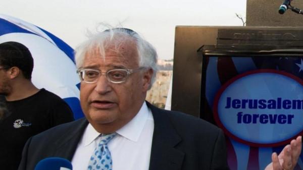 فريدمان: من حَق إسرائيل ضم الضفة الغربية.. والشيخ يَرُد