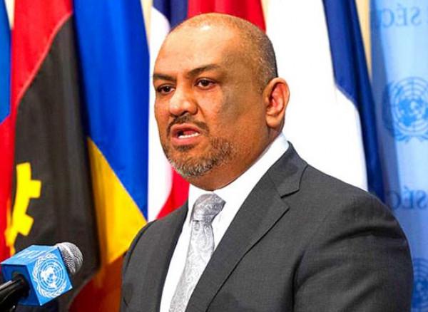 استقالة وزير الخارجية اليمني خالد اليماني