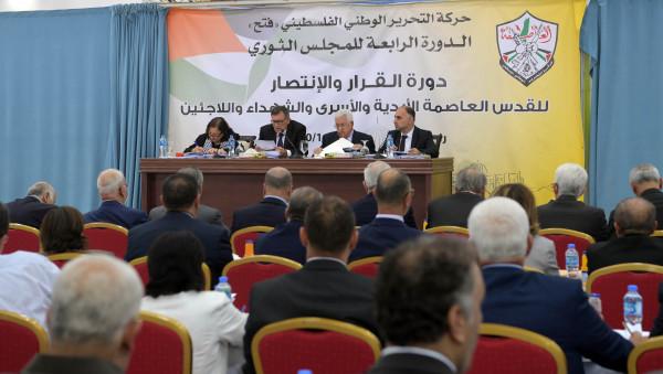 الفتياني: اجتماع لثوري فتح اليوم لبحث آليات التصدي لـ (صفقة القرن) وورشة البحرين