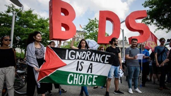 إسرائيل تضغط على الحكومة الألمانية لإعلان (BDS) معادية للسامية