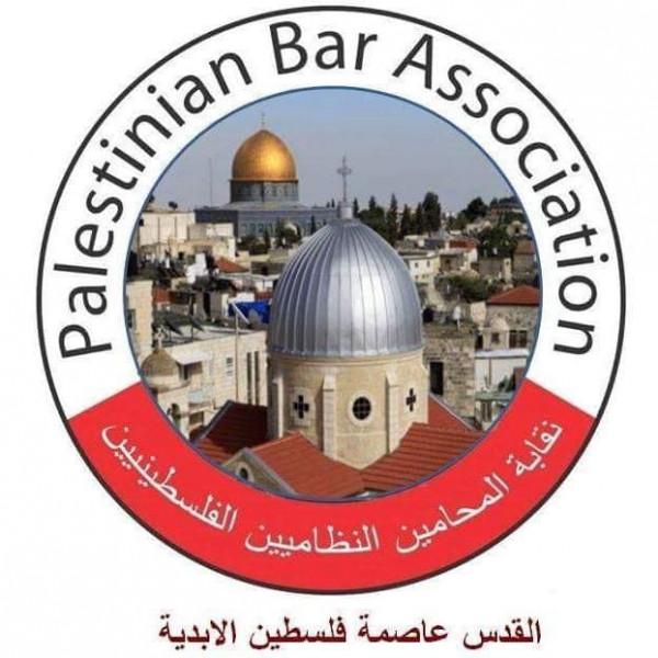 نقابة المحامين تدعو لتحرك عربي وشعبي عاجل لمواجهة صفقة القرن