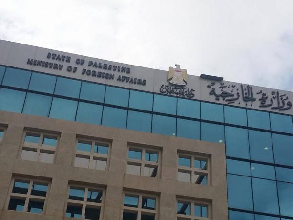 الخارجية تُدين قرار رئيس وزراء مولدوفا بنقل سفارة بلادة إلى القدس
