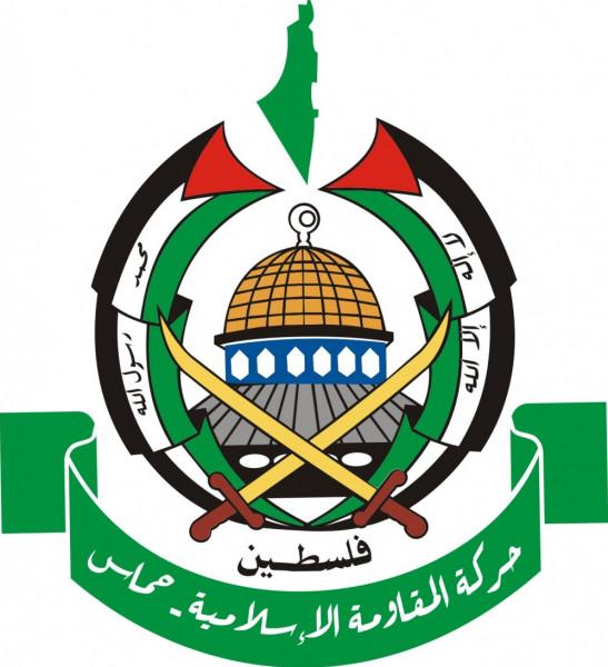 حماس تُرسل رسالة إلى جامعة الدول العربية حول مؤتمر البحرين