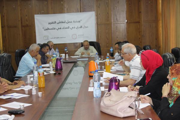 رام الله: ورشة عمل حول تقرير الامن الغذائي في فلسطين