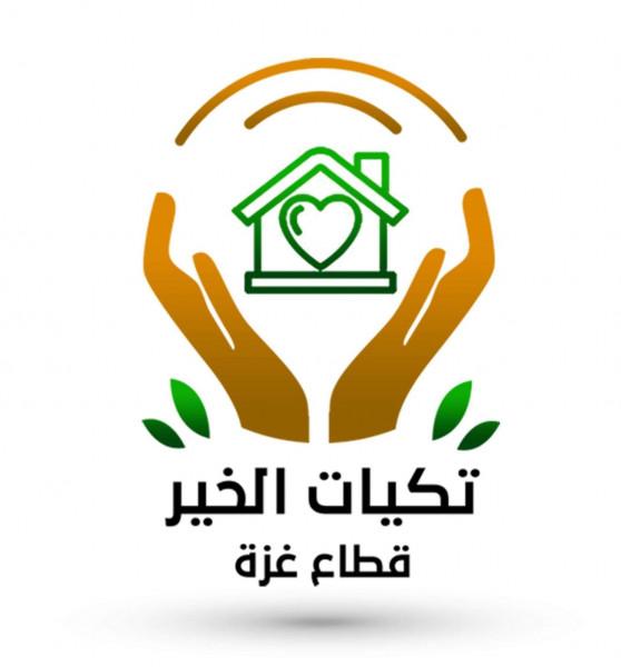 """أكثر من 6 آلاف أسرة تستفيد من مشروع """"تكيات الخير"""" بغزة"""