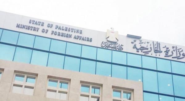 الخارجية الفلسطينية: السعودية قادرة على مواجهة العدوان الغاشم على أراضيها