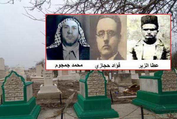 مفوضية الشهداء والأسرى تدعو لإقامة نصب تذكاري لشهداء سجن عكا