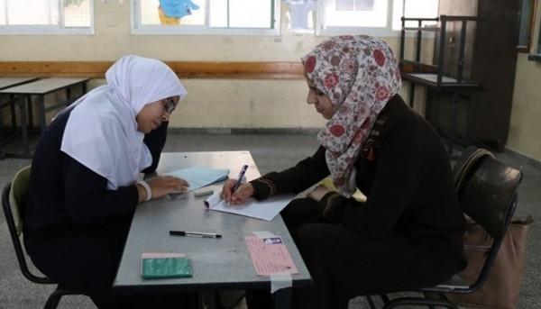 وزارة التعليم تُقدّم تسهيلات للطلبة ذوي الإعاقة بامتحانات الثانوية العامة