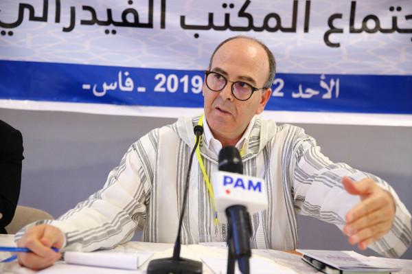 """بنشماش: لا شرعية لأي اجتماع للجنة التحضيرية لمؤتمر """"الأصالة والمعاصرة"""""""