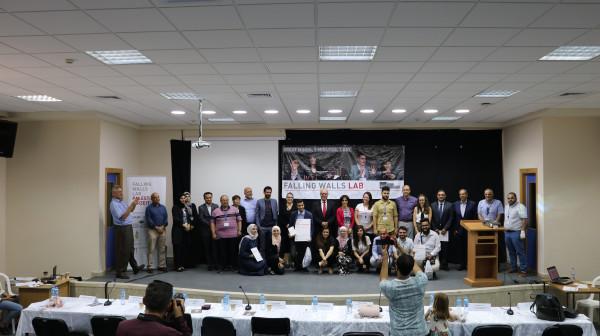 """احياء اليوم الوطني لفلسطين في المعرض الدولي """"اكسبو"""" البستنة الشجرية - بكين"""