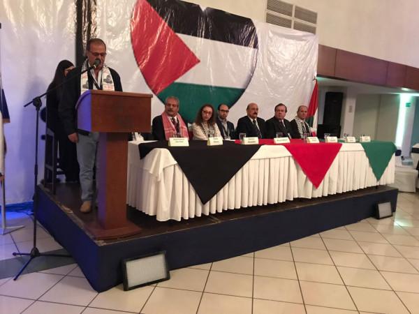 جاليات ومؤسسات ونشطاء يعقدون مؤتمرهم التأسيسي الأول