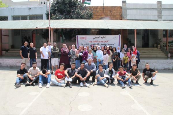 قلقيلية: جمعية منتدى المثقفين تفتتح مخيم القادة الشباب الصيفي