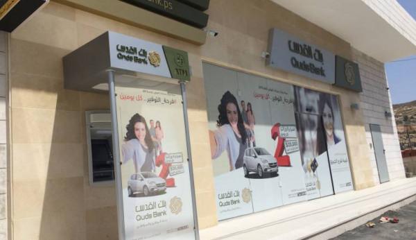 افتتاح مكتب تمثيلي لبنك القدس في عمان