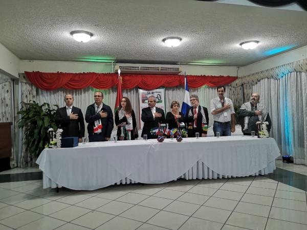 تشكيل الإتحاد الفلسطيني لفلسطينيي أمريكا اللاتينية