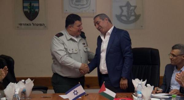 إسرائيل تربط الفلسطينيين بالإدارة المدنية مباشرة.. هل انتهى دور هيئة الشؤون المدنية؟