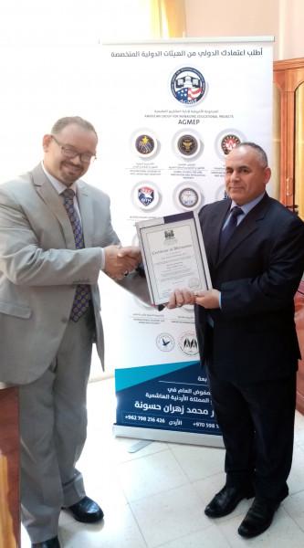 الجامعة العربية الامريكية تحصل على اعتماد دولي في مجال التدريب المهني