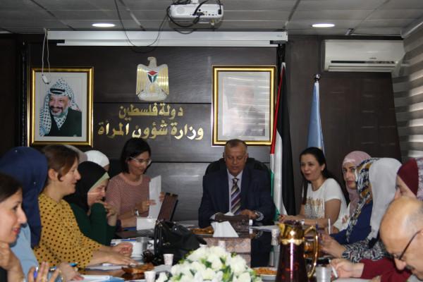 وزارة شؤون المرأة تطلع الوحدات على نموذج موازنة مستجيبة للنوع الإجتماعي