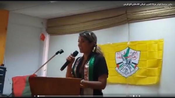 """كوادر حركة فتح في قبرص تقيم فعالية بعنوان """"الصفقة لن تمر"""""""