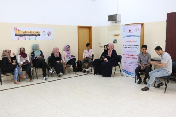 بسمة للثقافة والفنون تعقد مقابلات شخصية لطلبة الجامعات بغزة