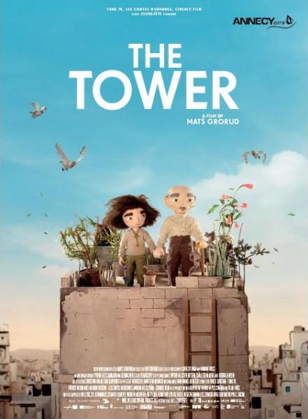 فيلم التحريك البرج يُعرض في مخيمات فلسطين ولبنان لمدة عشرة أيام