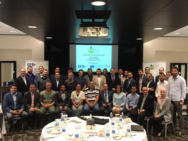 """""""جمعية الشرق الأوسط لإدارة المرافق"""" تناقش تحديات القطاع الحيوي بالأردن"""