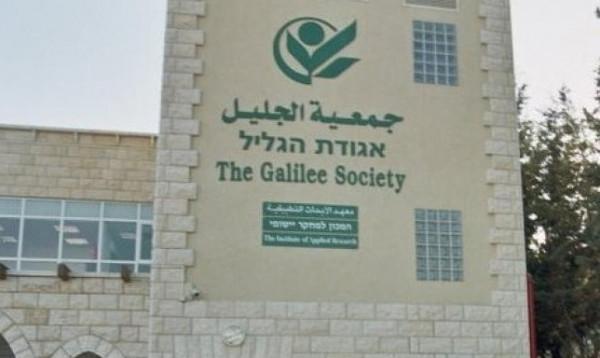 جمعية الجليل يعلن عن نتائج مسح العنف المجتمعي الفلسطيني في اراضي 1948