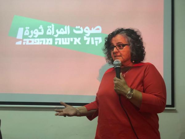 توما-سليمان في القدس: الحركة النسوية فكر وممارسة ضد الاحتلال