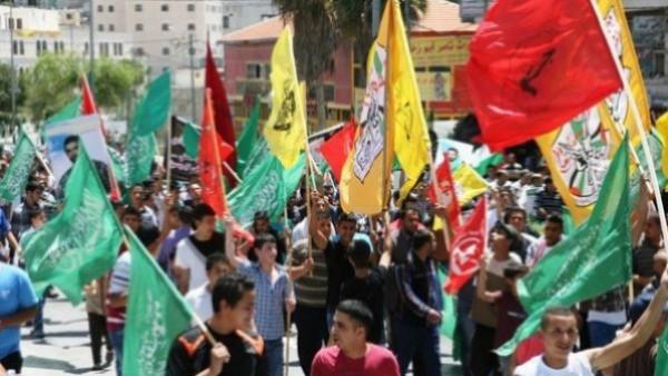 القوى الوطنية والاسلامية برام الله تعلن مجموعة فعاليات رفضاً لورشة البحرين