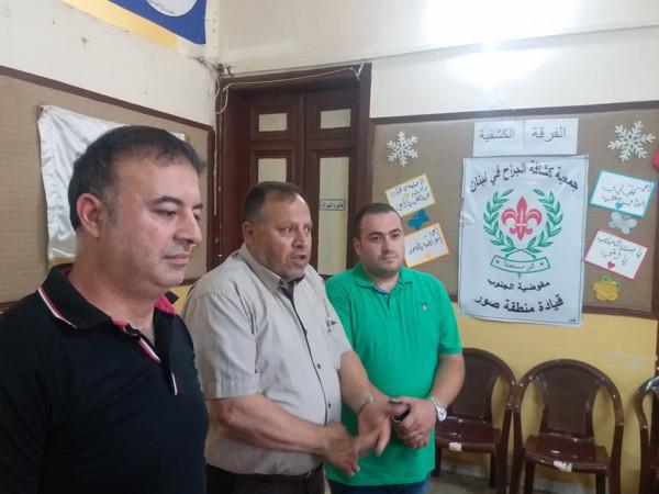 """جمعية كشافة الجراح في صور تتسلم خيما"""" كشفية من حركة فتح"""