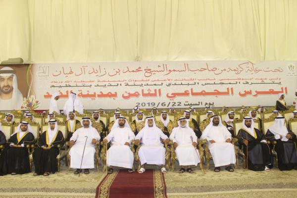بن مبارك يشهد العرس الجماعي الثامن في الذيد